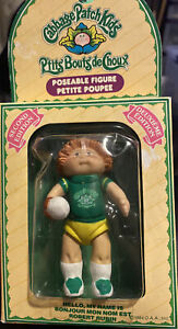 1984 Cabage Patch Kids Second Edition Poseable Figures New/ Slight Box Damage