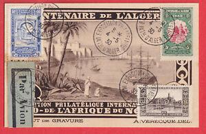 ALGERIE EXPOSITION PHILATELIQUE ALGER 1930 LETTRE COVER