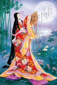 Epoch Jigsaw Puzzle 11-478 (1000 Pieces) Art Kimono From Japan