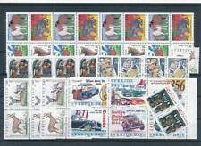 [G365905] Sweden good lot of stamps from booklets very fine MNH