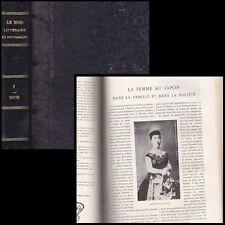 LE LIVRE DU MOIS LITTERAIRE ET PITTORESQUE  T.9 01/1903  LAMARTINE T. DUMAS FILS