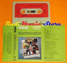 MC DA NASHVILLE A DALLAS 16 successi country music DON GIBSON cd lp dvd vhs