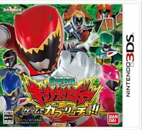 USED Beast power squadron Kyoryuger game Gabrincho 3DS JAPAN Import Nintendo