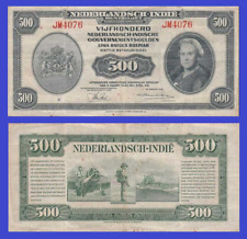 NETHERLANDS INDIES 500 GULDEN 1943 UNC - Reproduction