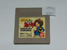 Game Boy JAP GeGeGe no Kitaro DMG-AKTJ-JPN (cartucho/cartridge)