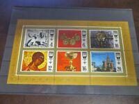 Kunst, Kultur   - schöner Block - Sowjetunion  AV6