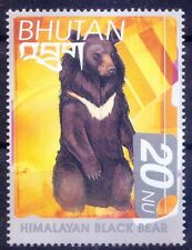 Himalayan Black Bear, Wild Animals, Bhutan 1999 Mnh - N@