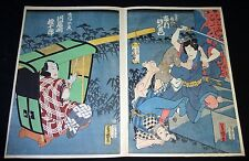 19C Japanese Color Woodblock Diptych Print by Yoshiiku (1833-1904) (TDG)