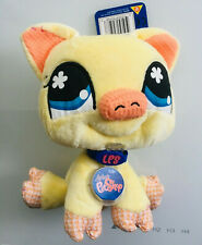 "Littlest Pet Shop Yellow Pig Plush 9"" Stuffed Animal 2007 Hasbro NEW with tag"