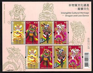 Hong Kong, China 2021 Dragon & Lion Dance Culture Heritage Mini S/S 龍獅文化