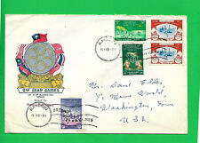 BURMA 1961 FIRST DAY COVER-COMPLETE SET OF SEAP GAMES--OFFICAL P.O. COVER-SCARCE