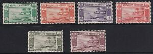 NEW HEBRIDES FRENCH 1938 values between SGF53/60 to 50c- mounted mint
