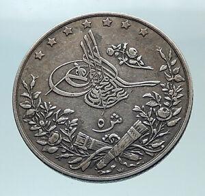 1890 EGYPT Genuine Silver Flower Arabic Genuine Silver 5 Qr Egyptian Coin i80964