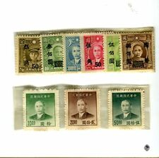 Lot timbres de Chine déjà emballés