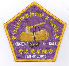 15th ASIA PACIFIC REGIONAL Scout Trainer 3 Beads Woodbadge Training Patch