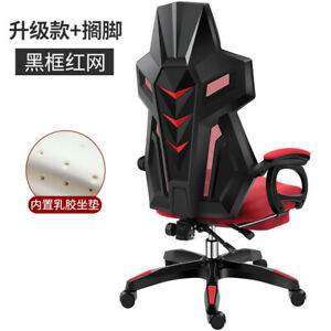 Gaming Chair Swivel Highback Ergonomic Racing Reclining Leather Office Red New