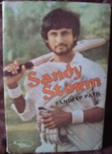 """Old Vintage """"Sandy Storm""""cricketer Sandip Patil Autobiography Book from India"""