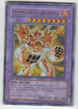 YU-GI-OH Elementarheld Inferno Ultra Rare Asiatisch