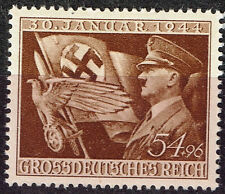 Germany WW2 Hitler and Third Reich Symbols stamp 1944 MNH