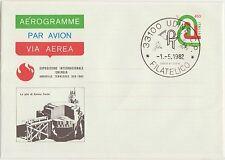 ITALIA AEROGRAMMA AEROGRAMME 450 LIRE KNOXVILLE PILA DI FERMI - 1/5/1982 FDC A16