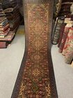 2.8X10 FT Rare RUNNER Handmade Mahi Design tribal high quality Tabrizi wool rug