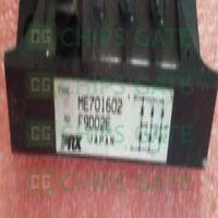 1PCS NEW ME701602 POWEREX MODULE