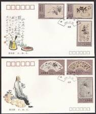 CHINA 1993-15 Selected Art Works by Zheng Banqiao 郑板桥作品选 总公司 stamp FDC
