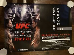 "UFC 144 Japan Subway Full Sized Poster Super Rare 28.5"" x 40.5"""