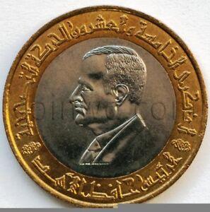 Syria 25 pounds 1995 Hafez Asad (#4587)