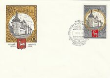 (02637) CLEARANCE Russia FDC Olympic Games 1978