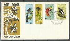 Papua New Guinea Oiseaux Paradisiers Aves Birds of Paradise Uccelli Vogel 1973
