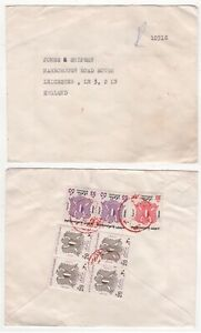 1975 EGYPT Official Registered Cover to LEICESTER GB SGO1162/3/8 Block Pair