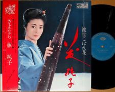 ♪JUNKO FUJI OST LP w/OBI+POSTER japan female yakuza sumiko meiko kaji kill bill