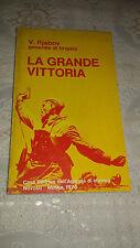 Libro Storia Guerre Mondiali LA GRANDE VITTORIA RJABOV GENERALE DI BRIGATA 1975