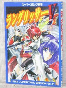 LANGRISSER V 5 Manga Anthology Comic Book 1998 EX12