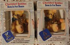 Kappa Delta Cherished Teddies