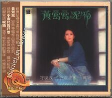 Tracy Huang 黃鶯鶯 : Ni Nan 呢喃  (1981) CD TAIWAN REISSUE SEALED