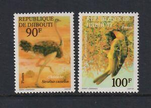 Djibouti - 1977, Birds set - MNH - SG 711/12