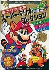 Super Mario All-Stars - Secret Technique Complete guide book / SNES
