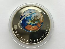 Ukraine,5 Hryven, 60th anniversary of the launch of the first satellite , 2017