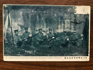 CHINA OLD POSTCARD CHINESE REVOLUTION YAMEN CHAOCHOW SHANGHAI   !!