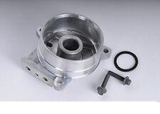 Auto Trans Servo Cover Chevrolet Cobalt 05 06 07 08 09 10 ACDelco 24203773 L2