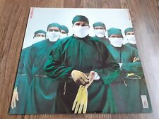 RAINBOW - DIFFICULT TO CURE LP 1981 UK POLYDOR INCLUDES MERCHANDISE INSERT NM