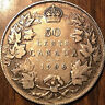 1906 CANADA SILVER 50 CENTS COIN SILVER HALF DOLLAR - A nicer example!