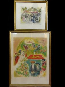 Ira Moskowitz Signed Numbered Etching and Lithograph of a Jewish Wedding