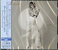 CARLY RAE JEPSEN-UNTITLED-JAPAN ONLY CD BONUS TRACK E25