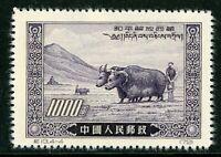 China 1952 PRC Liberation of Tibet $800 C13-4 Scott #135 Reprint MNH X597