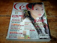CECI magazine PHOTO October ISSUE fully intact KOREA 300+ pg EXCELLENT CONDITION