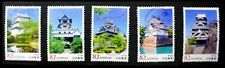C2179 Japanese stamps 2014 Japan City Series Episode 2 used
