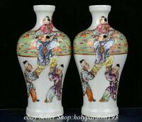 "7"" Yongzheng Marked Chinese Famille rose Porcelain Tongzi Bottle Pair BB"